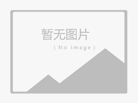 2019文职补录岗位分析大会