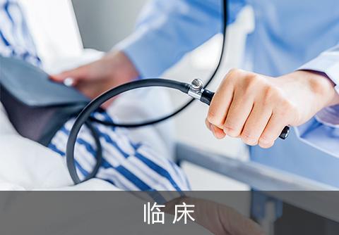 临床 — 军队文职人员招录面试高分课程